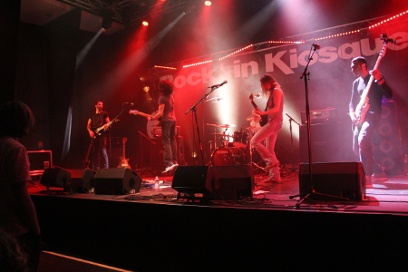 Rock'in Kiosque - Le groupe Dry Can